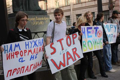 Anti-War Protest in Petersburg