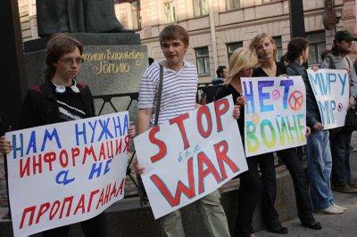 Anti-War Protest in Petersburg