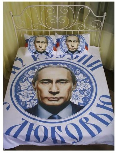 Don't get into bed with Putin, comrades!