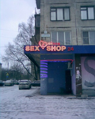 sexikas-3