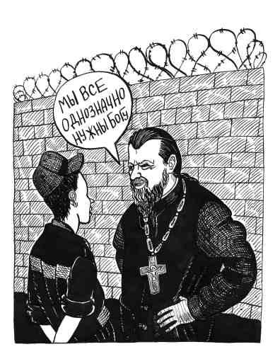 lomasko-prison-13