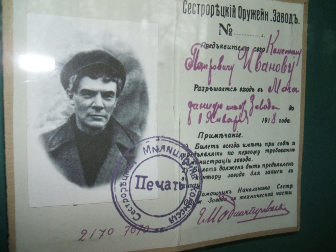 Lenin's false passport__internet