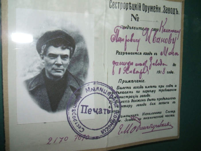Lenin's false passport__internet