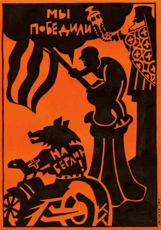lomasko-we won (stencil)