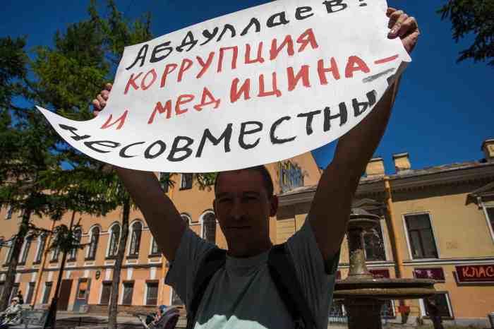 medicos-abdullyaev