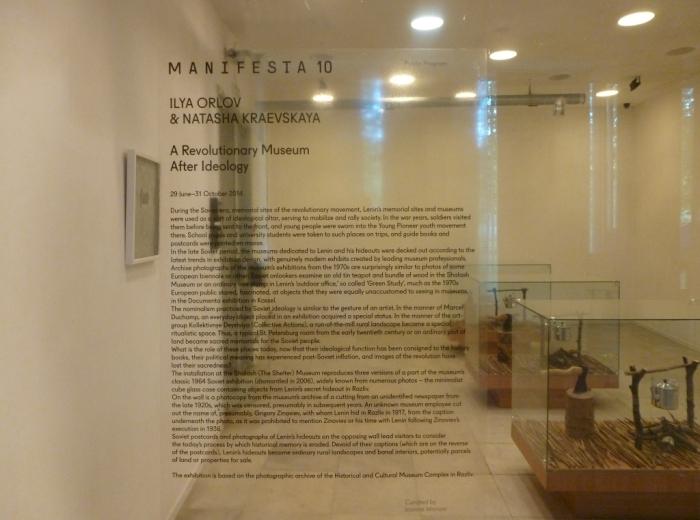 Orlov&Kraevskaya_Razliv_Shalash museum_1