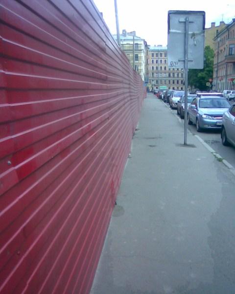 rh-red fence