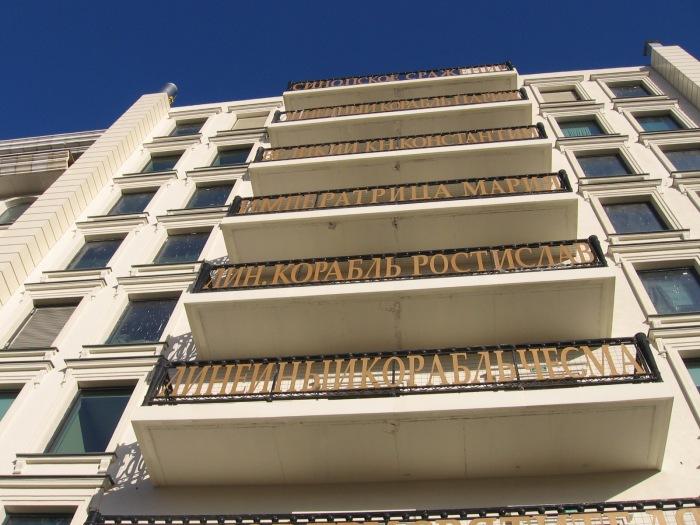 sinopskaya 22-balcony
