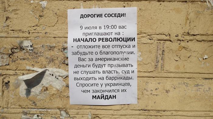 torfyanka sign