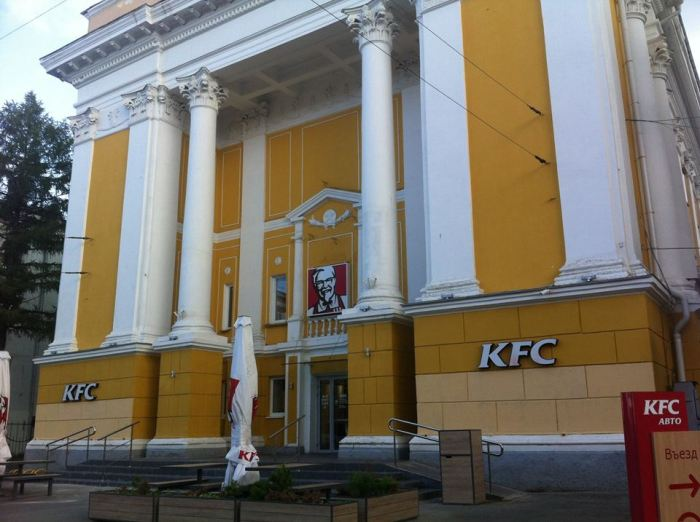 sg-petrozavodsky-kfc