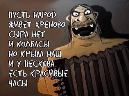 vasya lozhkin-peskov watch