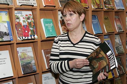 Natalia Sharina, librarian and