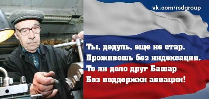 rds-pensioner-banner