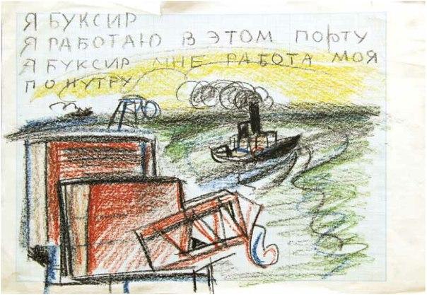 shvarts-ballad of little tug boat