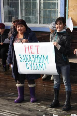 """No to kangaroo courts!"" Residents of the village of Ivanovskoye demonstrate in support of Sergei Nikiforov"