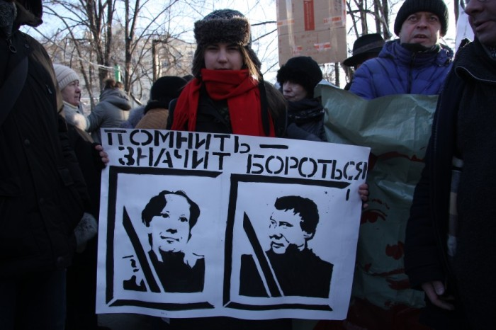 """Remembering Means Fighting,"" January 19, 2014, Moscow. Photo by Comrade Anatrrra"