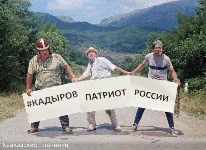 """""""Captives of the Caucasus: #Kadyrov Is a Russian Patriot."""" A mash-up by Anatoly Veitsenfeld of a famous scene from the beloved Soviet comedy  film Kidnapping, Caucasian Style (Leonid Gaidai, 1967) and the recent social media campaign by pro-Kremlin celebrities, photographed holding pieces of paper with this message printed on it. Thanks to Comrade EM for the heads-up"""