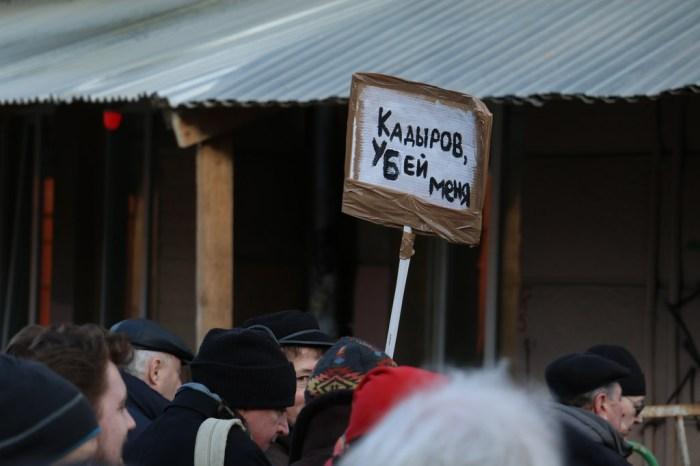 """""""Kill me, Kadyrov."""" Photo by and courtesy of Anatrra"""