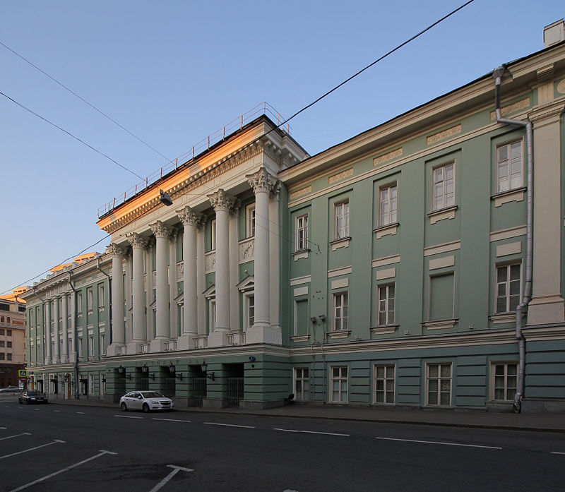 house of unions