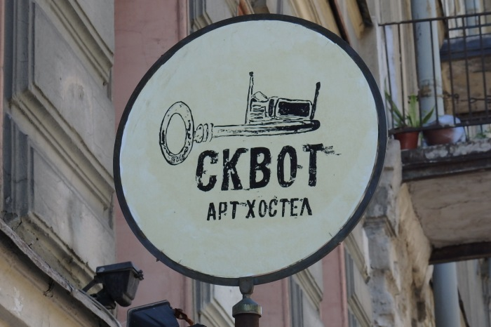 Sign for the Squat Art Hostel in central Petersburg. According to an article in the March 2, 2015, issue of Ekspert Severo-Zapad, the city had between 1,250 and 1,270 budget accommodations, including 270 hostels.