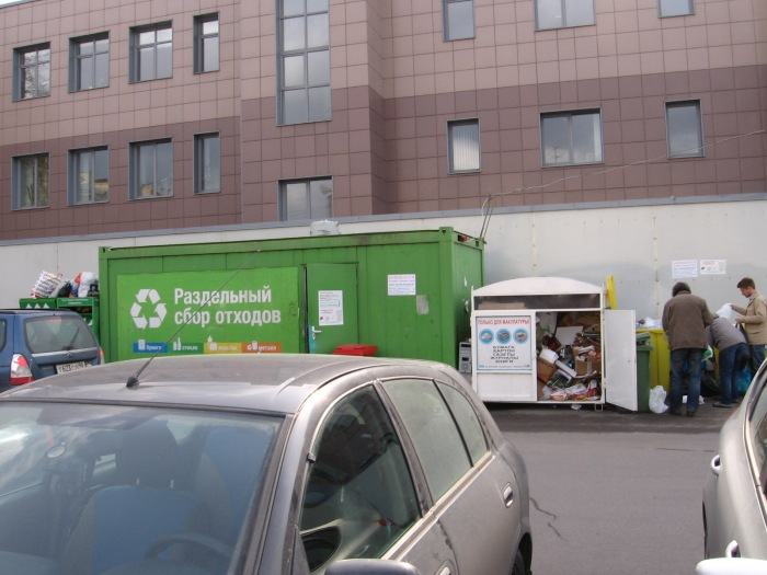 Collection Point's home in the parking lot of the Auchan supermarket on Borovaya Street in central Petersburg, April 5, 2015. Photo by the Russian Reader
