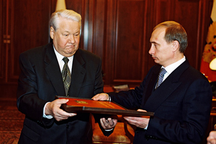 Vladimir_Putin_with_Boris_Yeltsin-Russian-Constitution