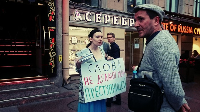 """Words don't make me a criminal."" Solo picket on Nevsky Prospect, Petersburg, July 22, 2016"