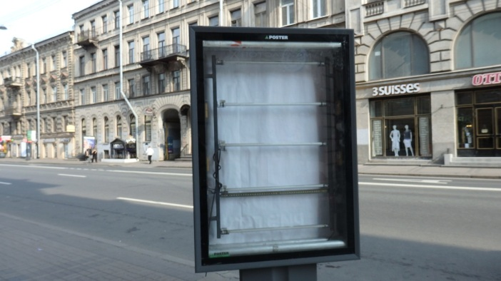 Empty billboards are also not hard to come by in the city center.