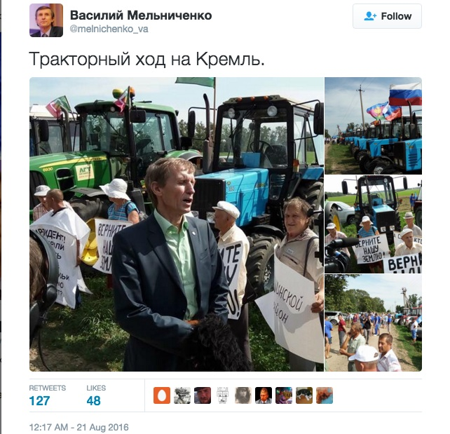 """""""Tractor procession to the Kremlin."""" melnichenko_va, Twitter, August 21, 2016"""