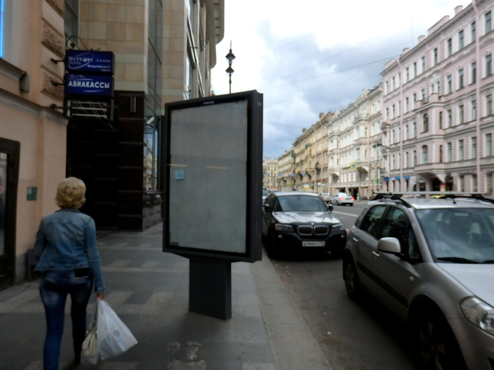 Another empty billboard