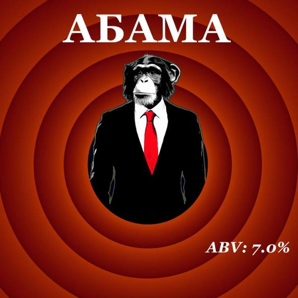 abama-craft-beer