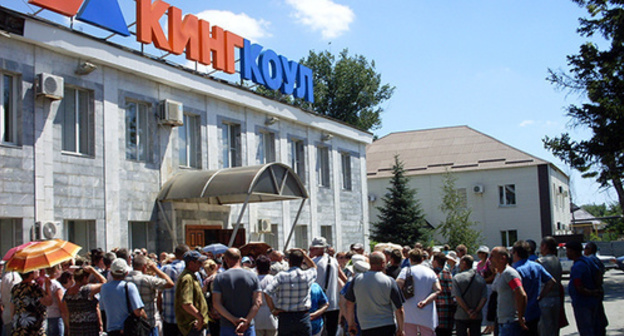 Miners outside King Coal's offices in Gukovo. Photo courtesy of Caucasian Knot