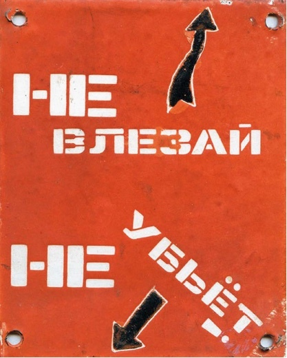 vov-2