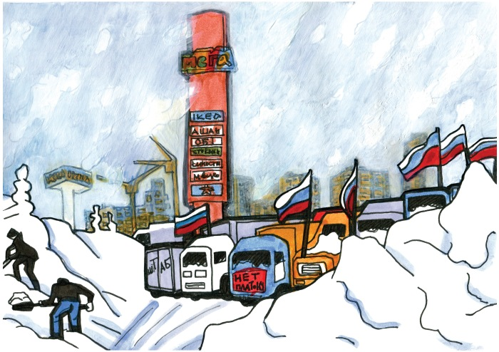 Striking truckers' camp in Khimki, near Moscow