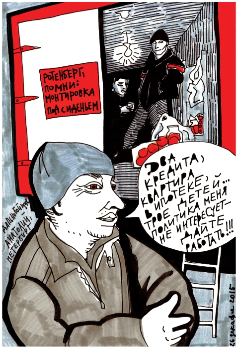 "Anatoly, a trucker from Petersburg: ""I have two loans, the apartment is mortgaged, and three kids. I am not interested in politics: let me work!!!"" Placard on back of truck: ""Remember, Rotenberg: the tire iron is under the seat."" December 26, 2015"