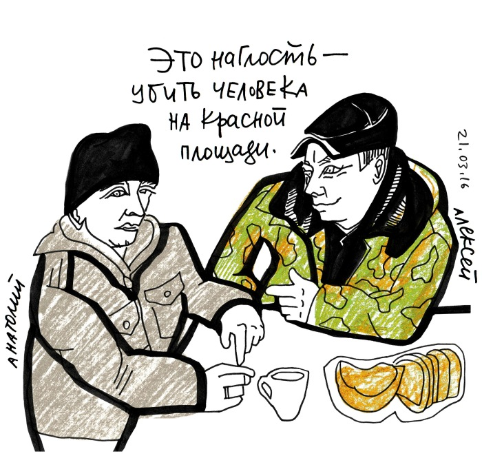 """Anatoly and Alexei. Alexei: """"Killing a man in Red Square is a brazen thing to do."""" March 21, 2016"""