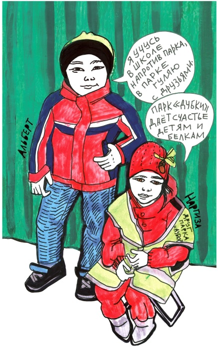 "Albert (left): ""I go to the school across the street from the park, and I hang out in the park with friends."" Nargiza (seated): ""Dubki Park makes children and squirrels happy."" Inscription on Nargiza's vest: ""Friend of Dubki Park"""