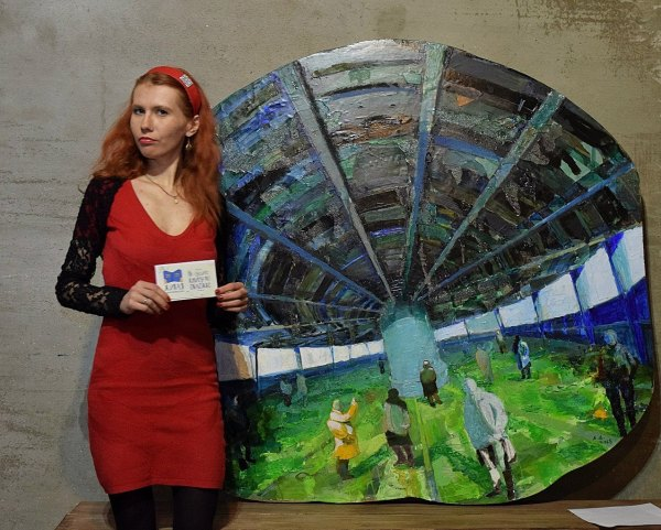 Alyona Romanova. Photo courtesy of Boris Romanov