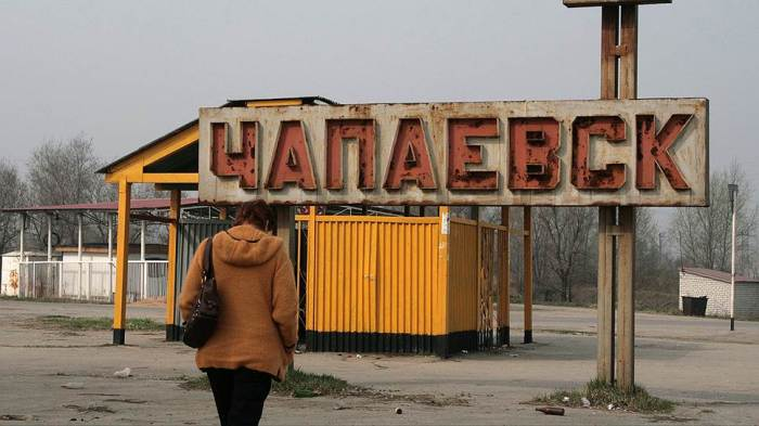 Chapayevsk. Photo courtesy of Yevgeny Bochkaryov/Kommersant