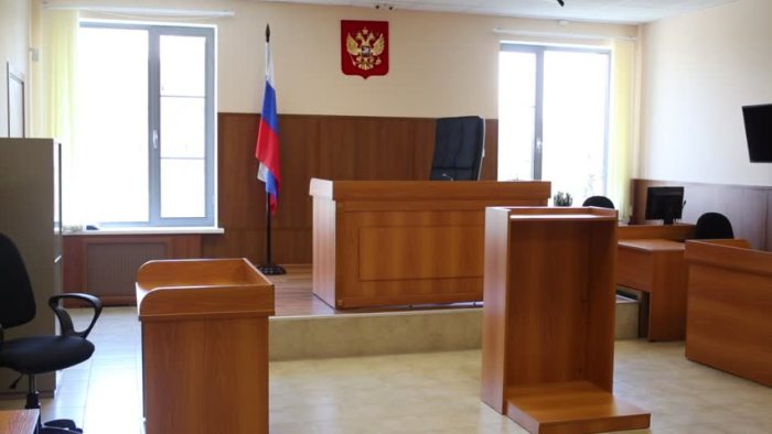 russian courtroom