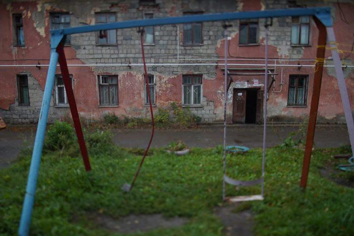 Двор в Барнауле
