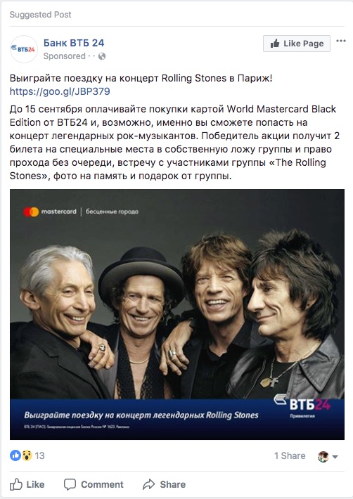 suggested post-stones