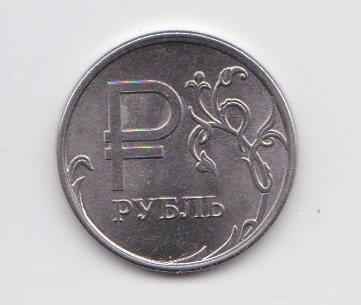 ruble coin 2