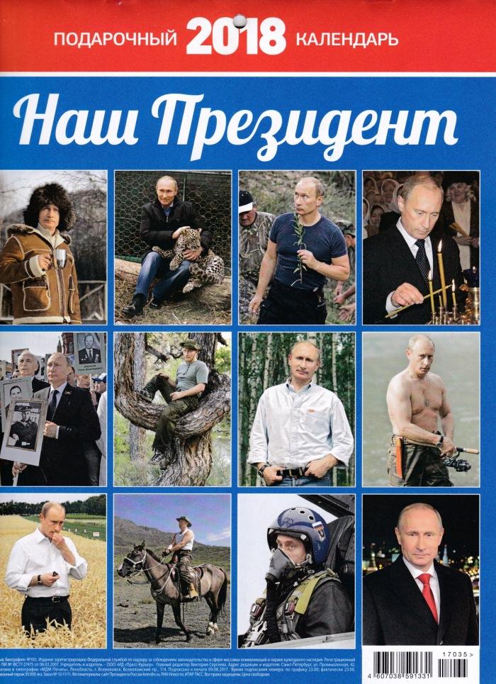 putin-2018 calendar-back cover