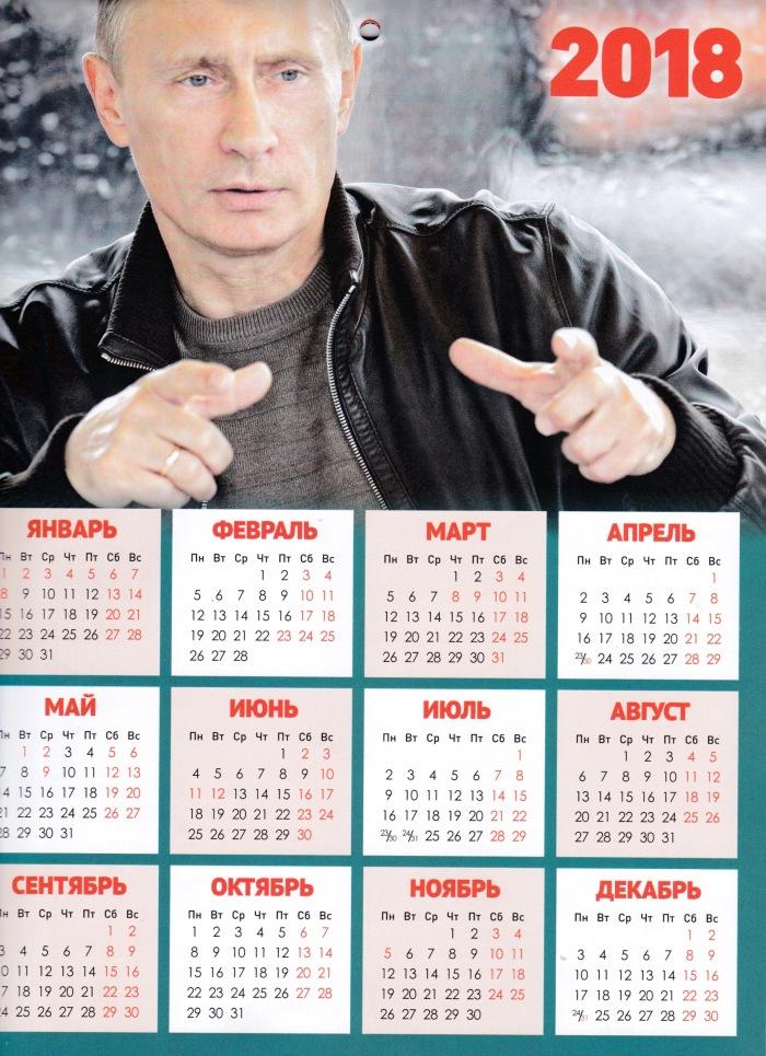 putin-2018 calendar-page one