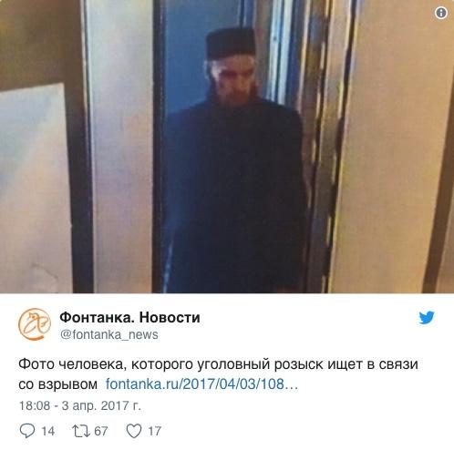 fontanka+fake