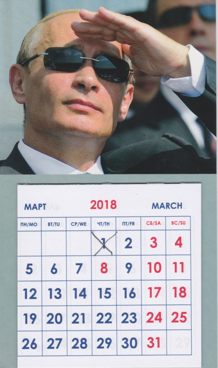 fridge magnet calendar