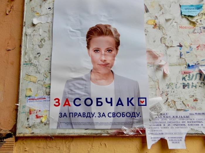 sobchak poster