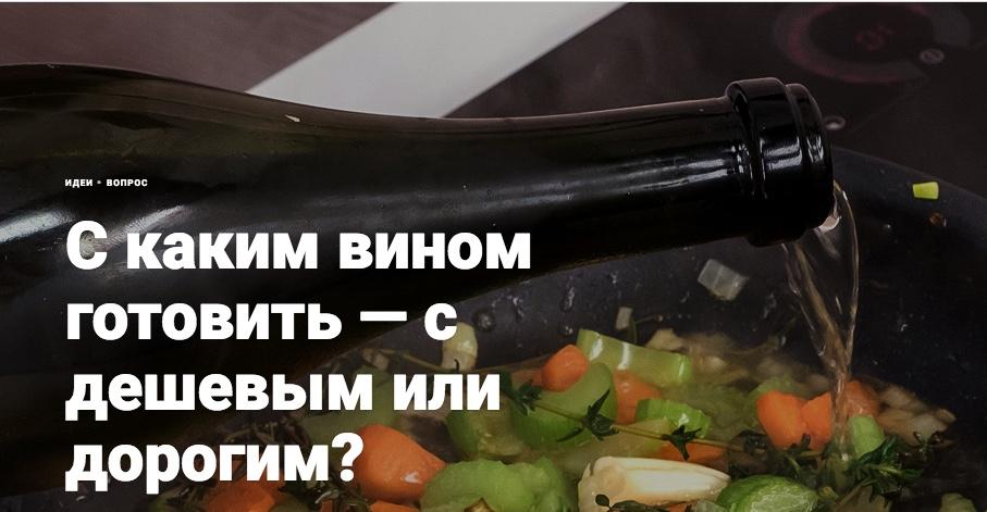 wine-dear or cheap