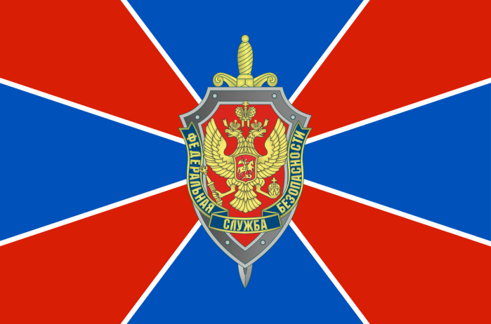 FSB_Flag